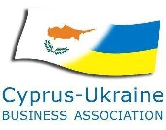 Cyprus-Ukraine Business Association
